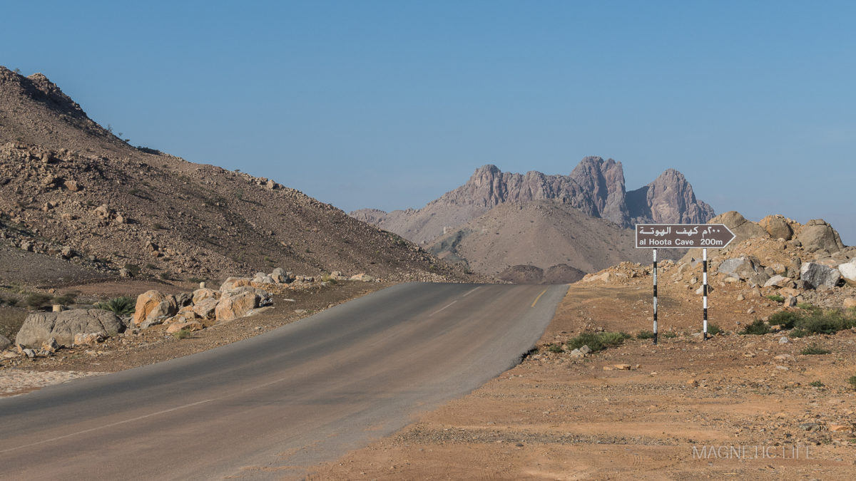 Droga doAl Hoota Cave