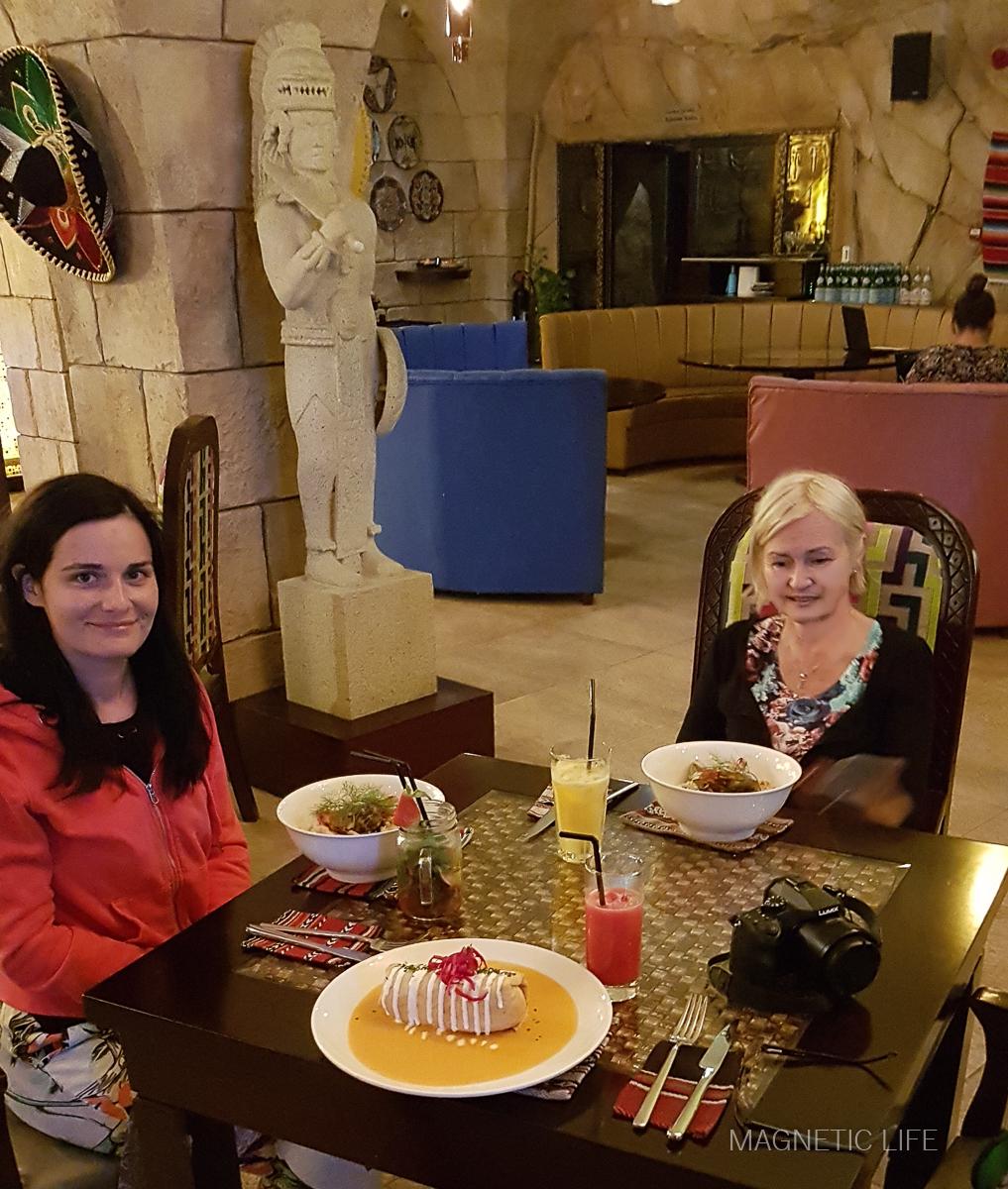 Cave Restaurant Muscat