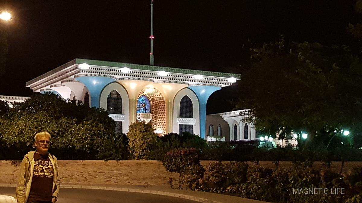 Muscat atrakcje turystyczne - pałac sułtana