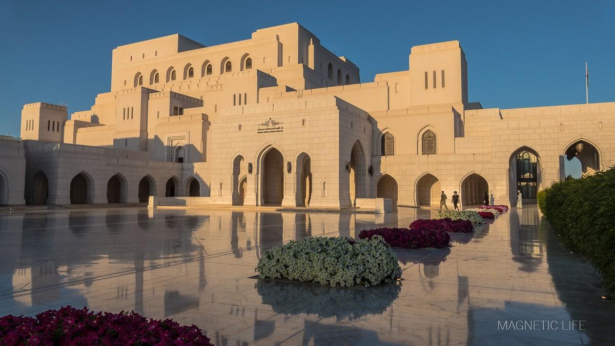 Muscat atrakcje turystyczne Royal Opera House