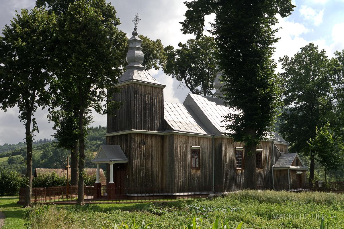 Cerkiew wTyrawie Solnej