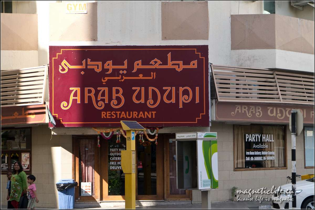 Wejście dorestauracji Arab Udupi