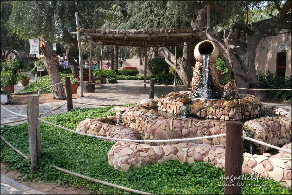 Heritage Village wAbu Dhabi