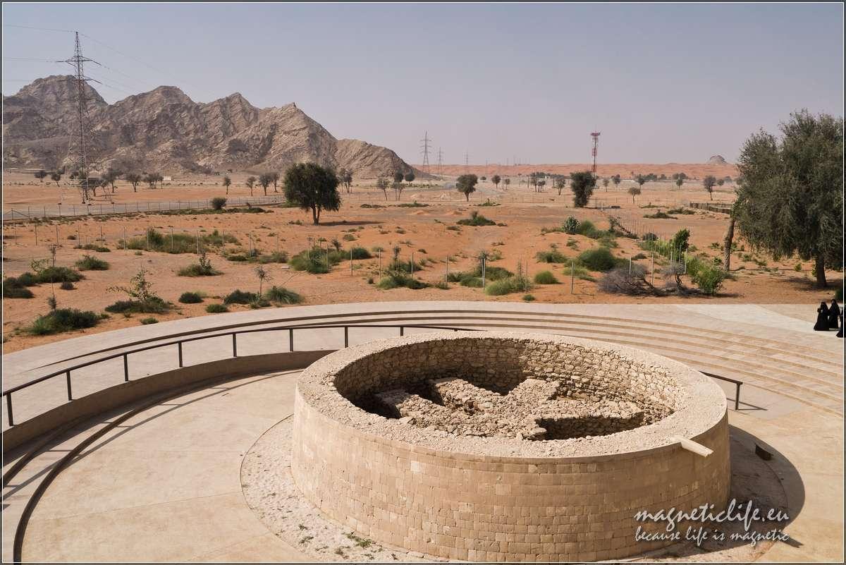 Atrakcje turystyczne emiratu Szardża. Grobowiec