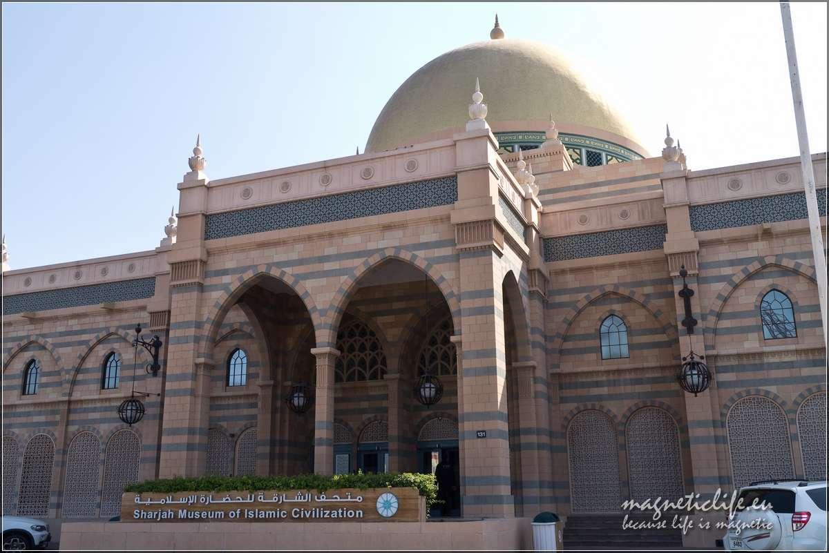 Szardża. Muzeum Islamu
