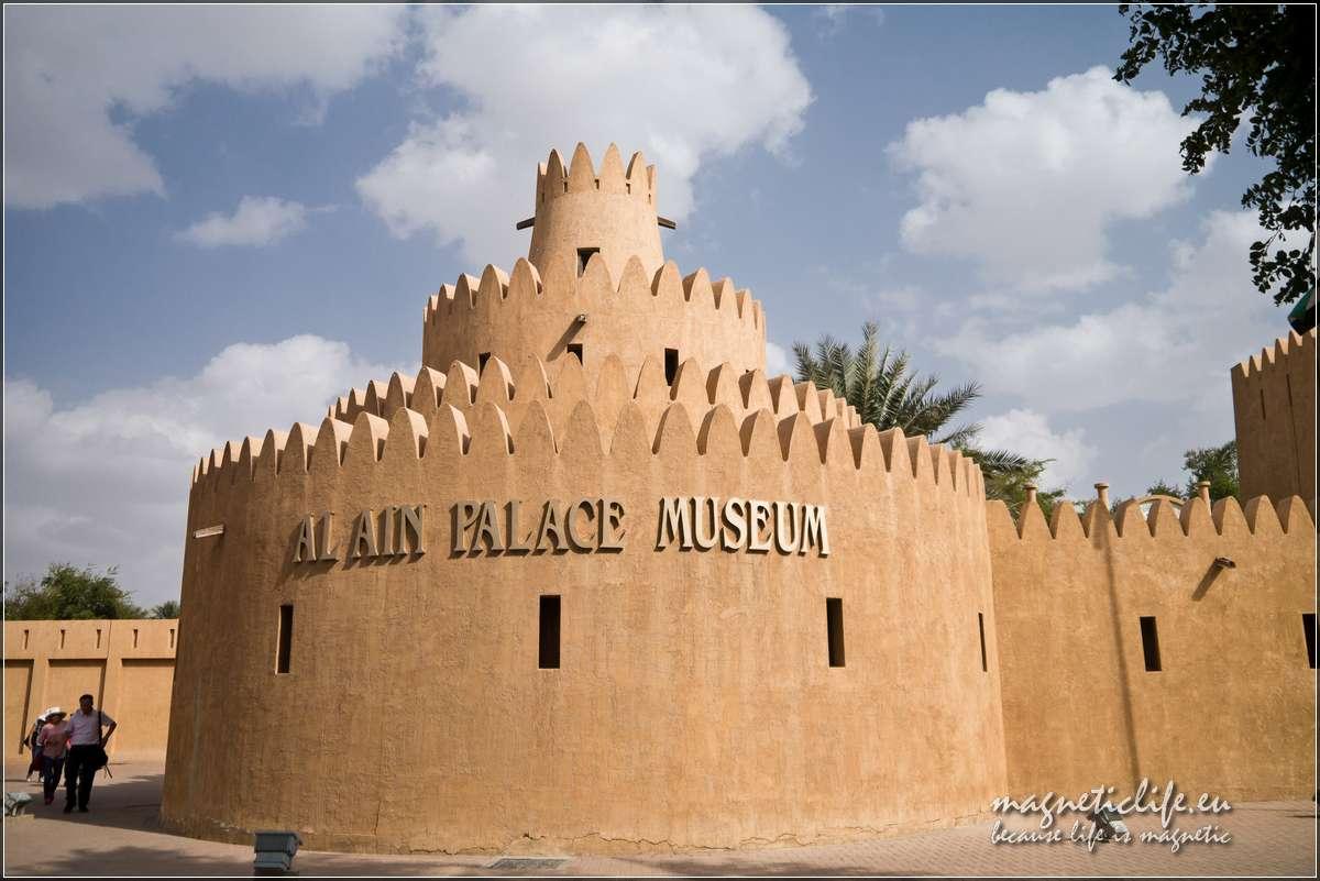Al Ain pałac muzeum