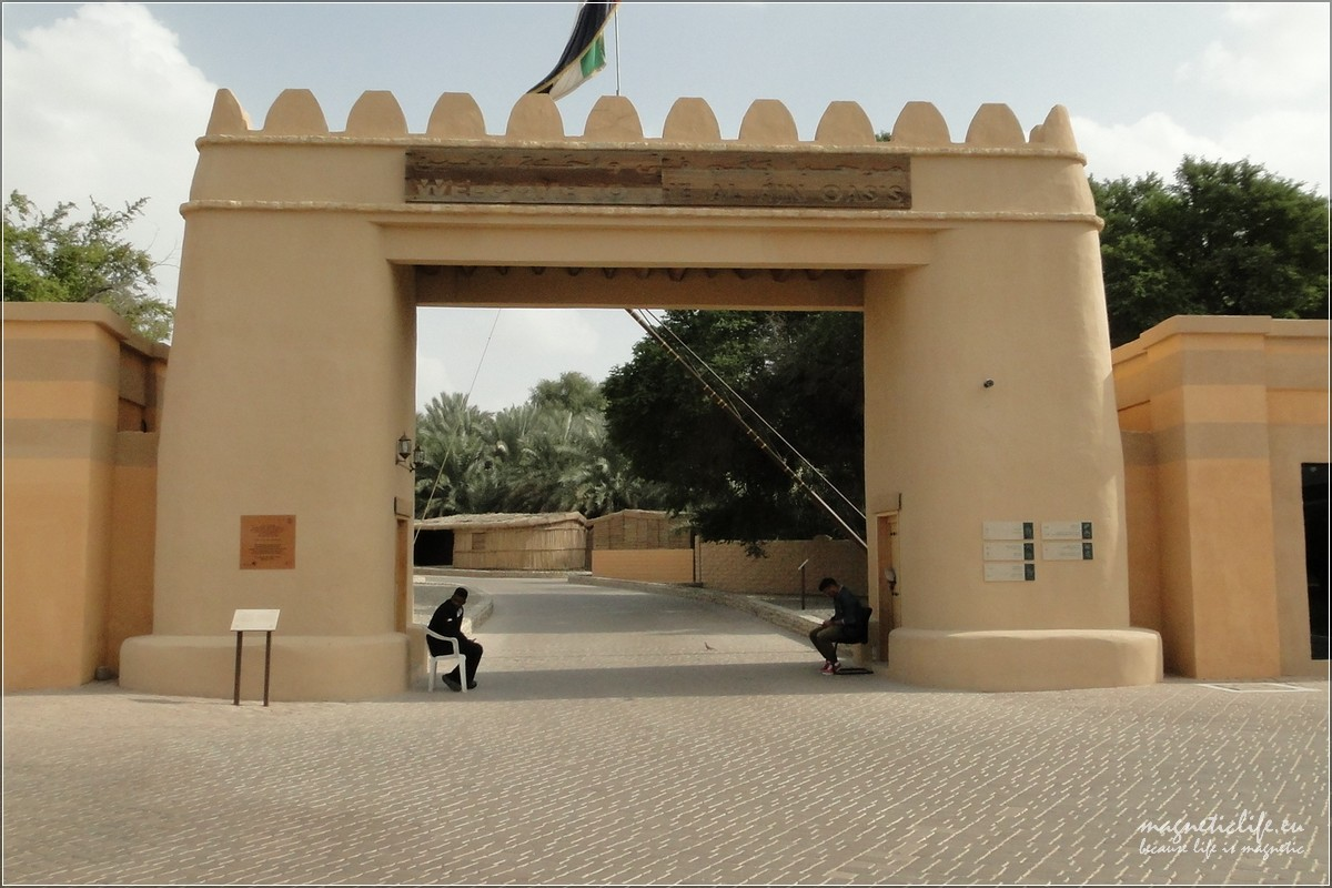 Wejście dooazy wAl Ain