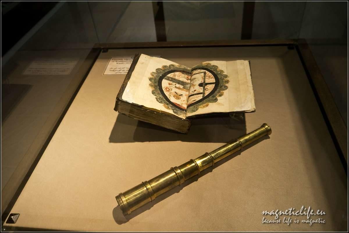 Muzeum kaligrafii