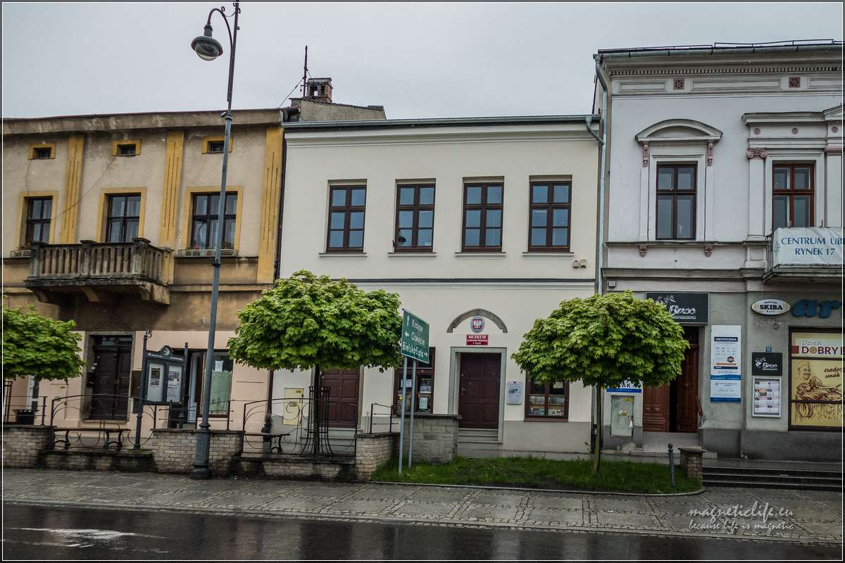 Muzeum wKętach